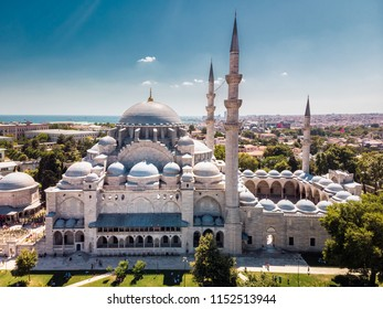 The Suleymaniye Mosque is an Ottoman imperial mosque in Istanbul, Turkey. It is the largest mosque in the city.