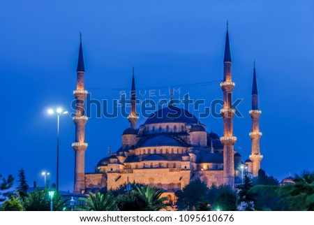 Sultan Ahmed Mosque Ottoman Mosque Fatih Stock Photo Edit Now