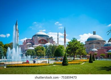 Sultan Ahmet park in Istanbul, Turkey, Europe. Ayasofya Museum (Hagia Sophia)
