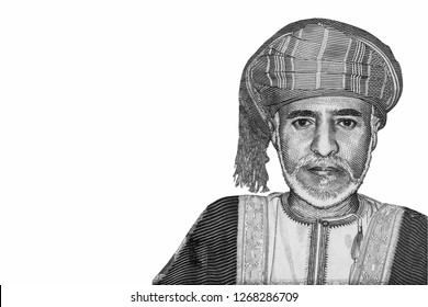 Sultan Qaboos bin Said al Said face portrait on the Oman 1 rial (2015) banknote. Close Up UNC Uncirculated - Collection.