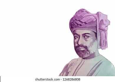 Sultan Qaboos bin Said al Said face portrait on the Oman 1/2 rial (1987) banknote. Close Up UNC Uncirculated - Collection.