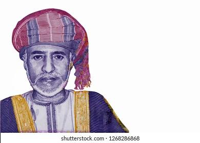 Sultan Qaboos bin Said al Said face portrait on the Oman 1 rial (2015) banknote. Close Up UNC Uncirculated - Collection.