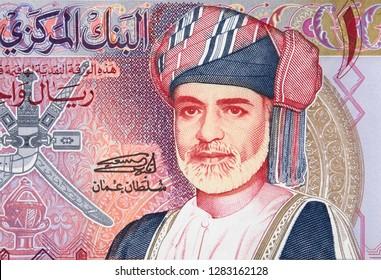 Sultan Qaboos bin Said al Said on the Oman 1 rial (2005). Omani money currency. Oman economy.