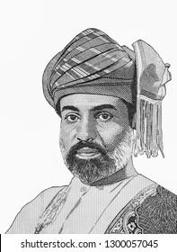 Sultan Qaboos bin Said al Said Portrait from the Oman 100 baisa (1992) note macro. King of  Oman Banknote. Close Up UNC Uncirculated - Collection.