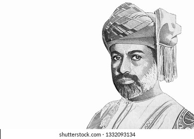 Sultan Qaboos bin Said al Said Portrait om the Oman 1 Rial banknote. King of Oman Banknote. Close Up UNC Uncirculated - Collection.