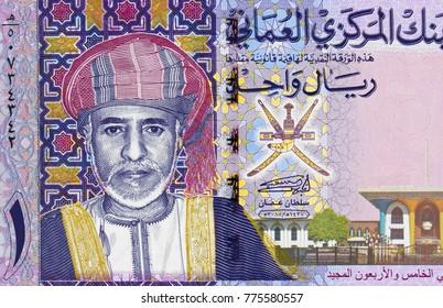 Sultan Qaboos bin Said al Said portrait on the Oman 1 rial (2015) banknote close up, Omani money closeup