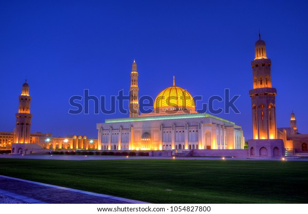 Sultan Qaboos Grand Mosque - The best of Oman