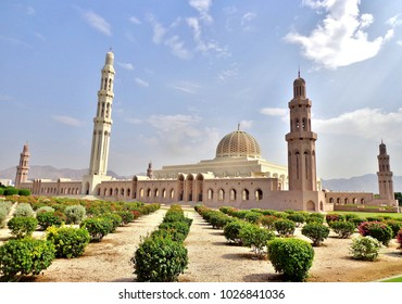 Sultan Qaboos Grand Mosque and Garden/ Bushes - Muscat, Oman