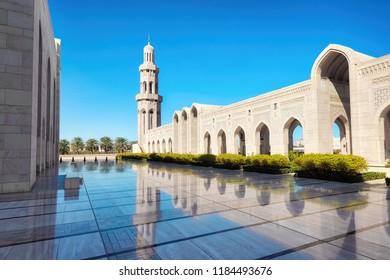 Sultan Qaboos Grand Mosque, Muscat, Oman taken in 2015