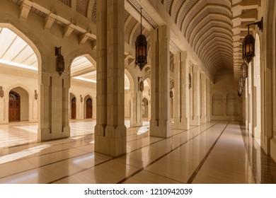Sultan Qaboos Grand Mosque, Muscat Oman - January 2017