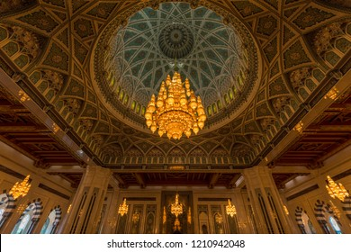 Sultan Qaboos Grand Mosque, Muscat Oman - January 2017: The biggest chandelier inside the Mosque