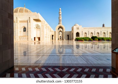 Sultan Qaboos Grand Mosque. Grand mosque In Muscat. The Muscat mosque is the main active mosque of Muscat, Sultanate of Oman