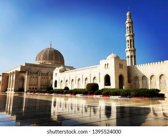 Sultan Qaboos Grand Mosque, Muscat Oman