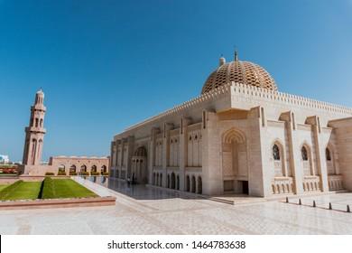 Sultan Qaboos Grand Mosque in Muscat, Oman.