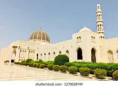 Sultan Qaboos Grand Mosque In Oman
