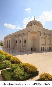 The Sultan Qaboos Grand Mosque in Sultanat Oman