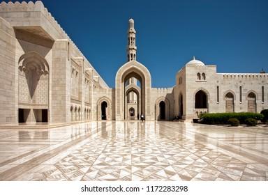 Sultan Qaboos Grand Mosque. Sultanate of Oman.