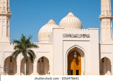 Sultan Qaboos Mosque in Salalah, Sultanate of Oman