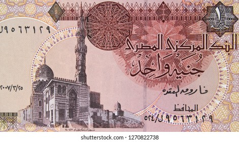 Sultan Qaitbay Mosque on Egyptian one pound banknote, 1 EGP, Egypt money currency close up.