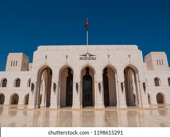 The Sultan Quaboos Opera House in the beautiful Sultanate of Oman.