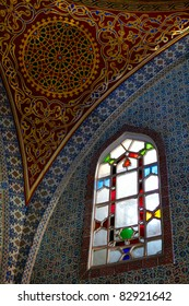 Sultan's room roof detail in the Topkapi Palace,Istanbul