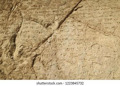Sumerian cuneiform on stone