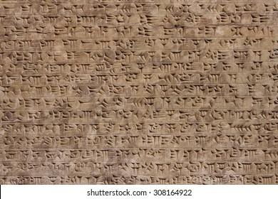 Sumerian writing, cuneiform