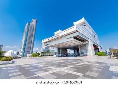 """SUMIDA, TOKYO / JAPAN - JULY 7 2017 : Building of """"Edo-Tokyo Museum"""". It opened as """"a museum that conveys the history and culture of Edo and Tokyo."""" The building has a unique shape of high floor type."""