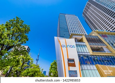 """SUMIDA, TOKYO / JAPAN - MAY 23 2019 : Building of """"OLINAS KINSHICHO"""" in front of """"Kinshicho"""" station. This complex is an office, commercial facility and residence complex."""