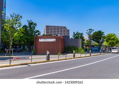 """SUMIDA, TOKYO / JAPAN - MAY 23 2019 : Scenery in front of """"Oshiage Station"""". Many tourists visit at the nearest station of """"TOKYO SKYTREE""""."""
