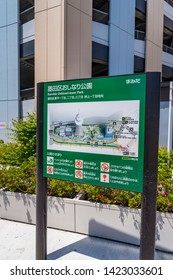 """SUMIDA, TOKYO / JAPAN - MAY 23 2019 : A guide signboard for """"Oshinari Park"""". A water park has been developed along the riverside beside """"TOKYO SKYTREE""""."""