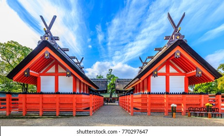 Sumiyoshi Grand Shrine or Sumiyoshi Taisha in osaka city, Kansai, Osaka, Japan.