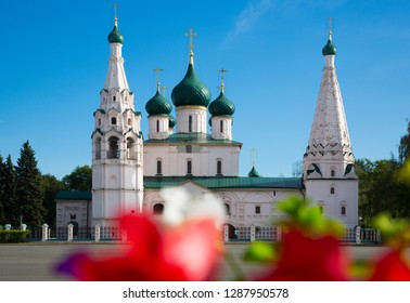 Summer cityscape with Church of Elijah the Prophet in Yaroslavl, Russia