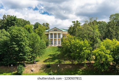 Summer house of count Orlov in Neskuchny garden in Moscow. Sample of Russian architecture of the 18th century