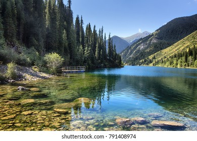 Summer in the Kolsay Lake