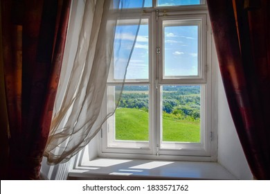 Summer landscape outside the window
