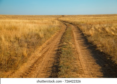Summer. Steppe. Heat. Road. Drought. The journey across the steppe. Loneliness