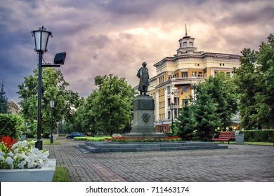 Summer view of monument to Pushkin in square Kemerovo, Siberia, Russia