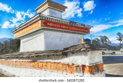 Summit is marked by 108 Buddhist shrines on crisp, clear winter morning, Dochula Pass, Bhutan