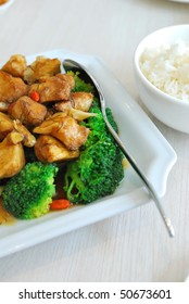 Sumptuous looking Chinese vegetarian mock meat made from monkey head mushrooms with green broccoli. Suitable for concepts such as diet and nutrition, healthy lifestyle, and food and beverage.