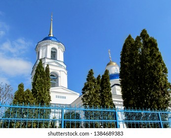 Sumy, Ukraine - April 1, 2019: Bell tower with white walls, blue dome and golden spire of Temple of Prophet Elijah in Sumy. Elias Church in the architectural style of classicism in spring sunny day