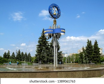 Sumy, Ukraine - April 28, 2019: European fountain in Sumy in spring sunny day. Stylized metal construction with symbols of the European Union and the emblem of the city of Sumy