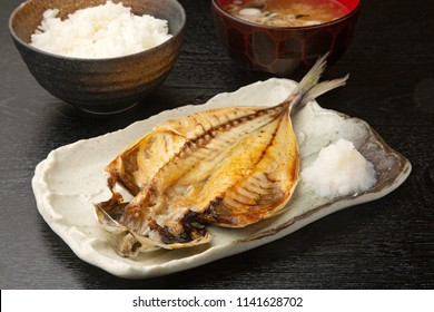 Sun Dried Horse Mackerel