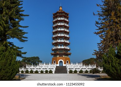 Sun Moon Lake (Chinese) Ci En Pagoda in Taipei. Yuchi Township, Nantou County. Taiwan tourism and travel national attraction