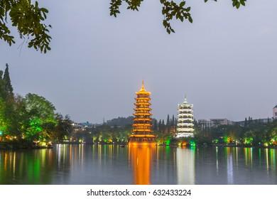 Sun and Moon Twin Pagodas at night in Guilin, China