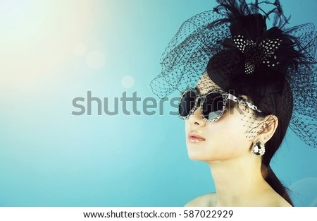 47e73584ca79 Sun Protection Sunglasses Concept Retro Woman Stock Photo (Edit Now ...