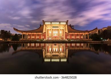 Sun Yat-Sen Memorial Hall at night, Taipei, Taiwan(?????)