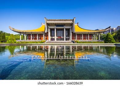 Sun Yat-Sen Memorial Hall in Taipei, Taiwan.