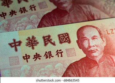 The Sun Yat-sen's head portrait in New Taiwan Dollar 100 Yuan banknotes (Chinese mean: The Central Bank of R.O.C)