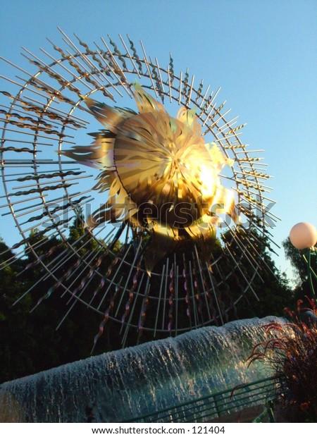 Sunburst at Amusement Park